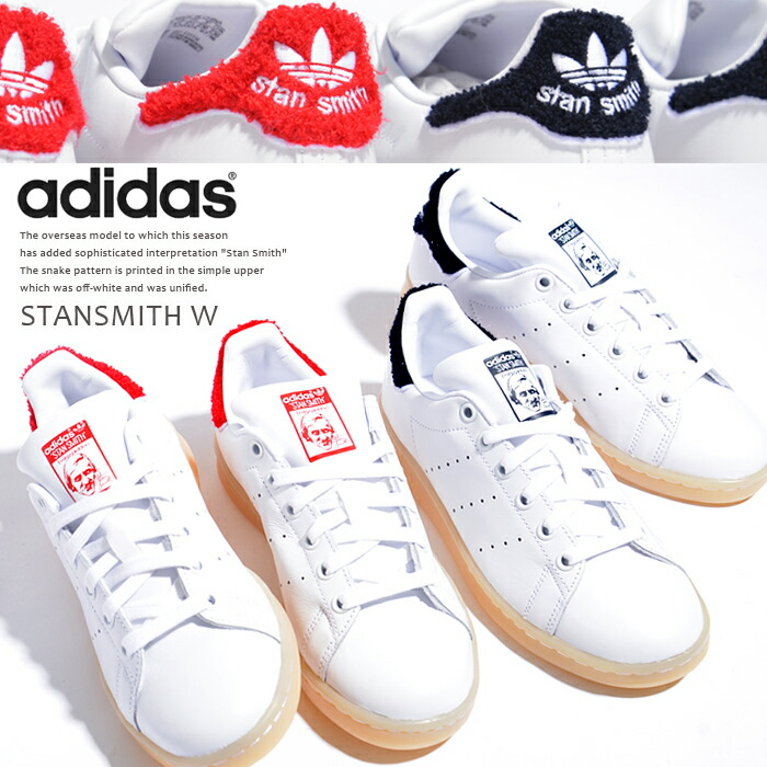adidasスニーカー レディース スタンスミス