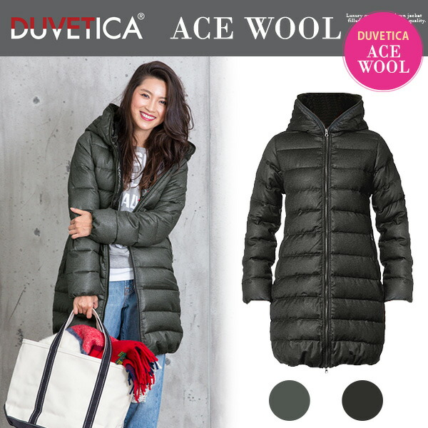 Duvetica Ace Wool Navy