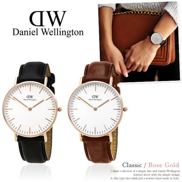 : dw 時計 ベルト