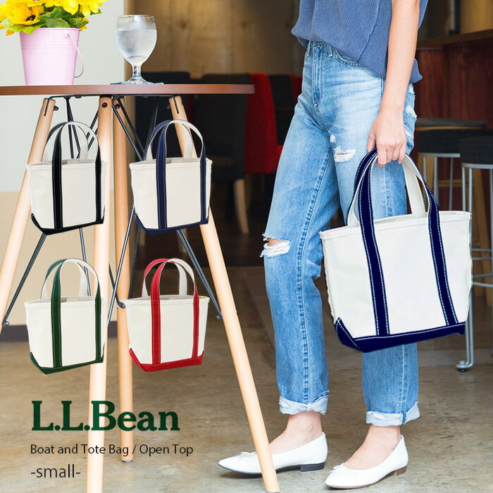 LLBean Tote Bag Canvas Black Small Boat And Open Top