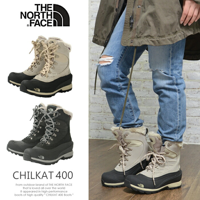 north face short boots