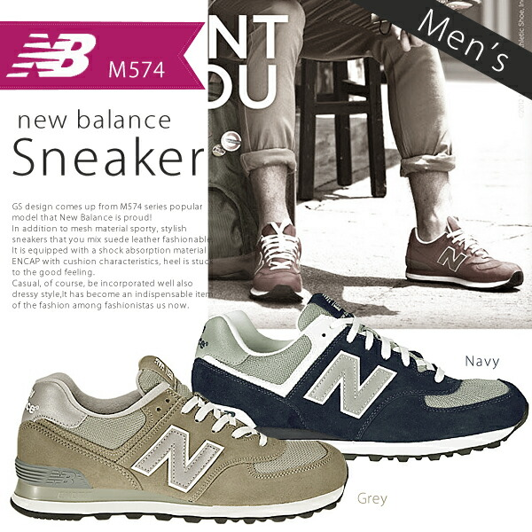 reputable site 71304 be6ed new balance m574gs