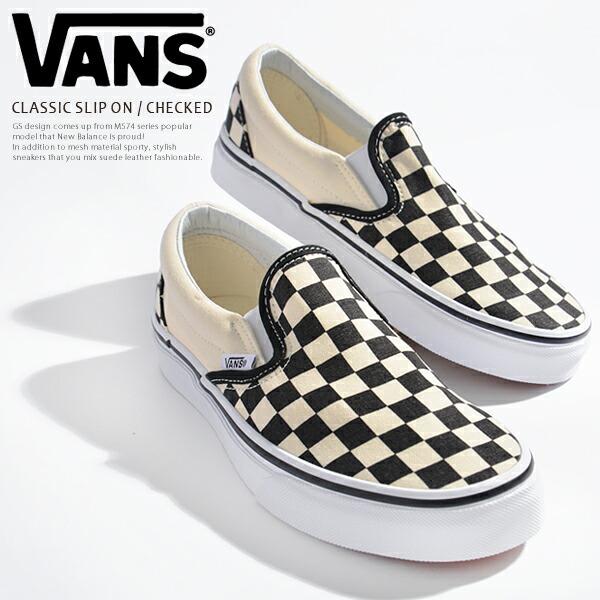 Vans classicsp12 01