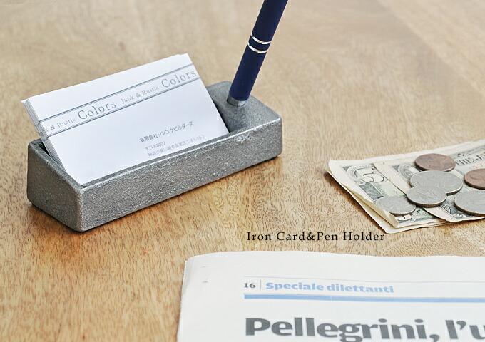 アイアン カード&ペン ホルダー