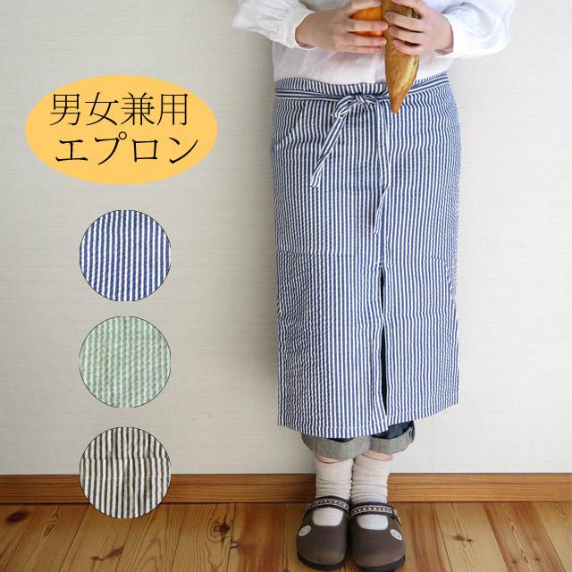 Crisp 男女兼用ギャルソンエプロン/クレマ