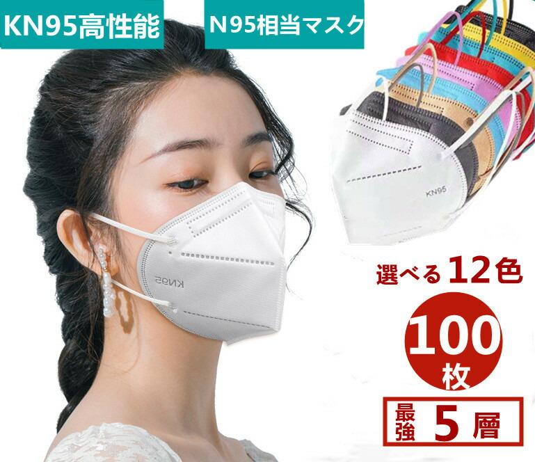 マスク 楽天 n95 【楽天市場】重松製作所 重松製作所