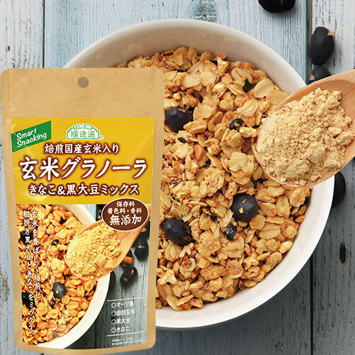 きなこ&黒大豆ミックス 120g