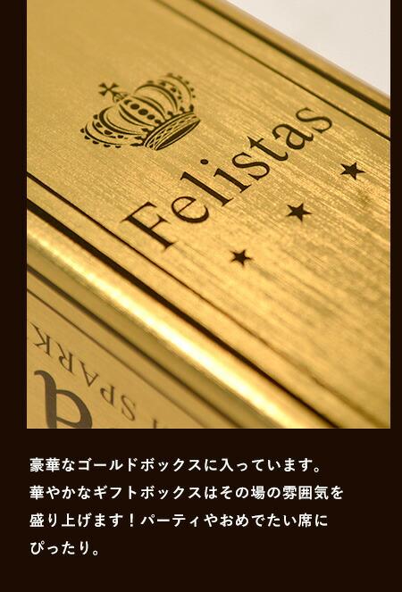 豪華なゴールドボックス