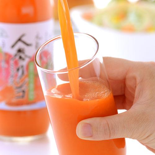 人参リンゴジュース