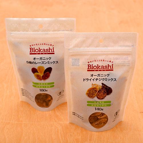 Biokashi ドライフルーツ