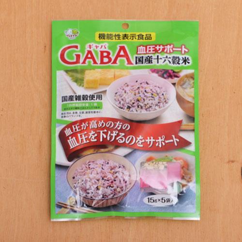 GABA雑穀