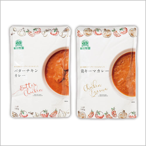 バターチキンカレー・ 鶏キーマカレー