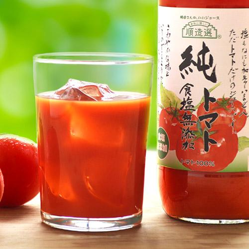 食塩無添加純トマト