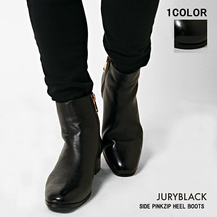 JURYBLACK(ジュリーブラック)