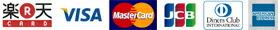 楽天カード、VISA、MasterCard、JCB、DinersClub、AMERICAN EXPRESS