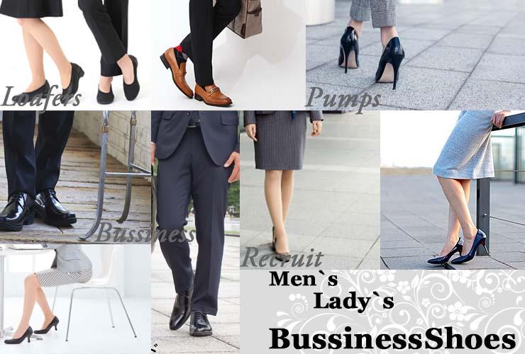 ビジネスレディス