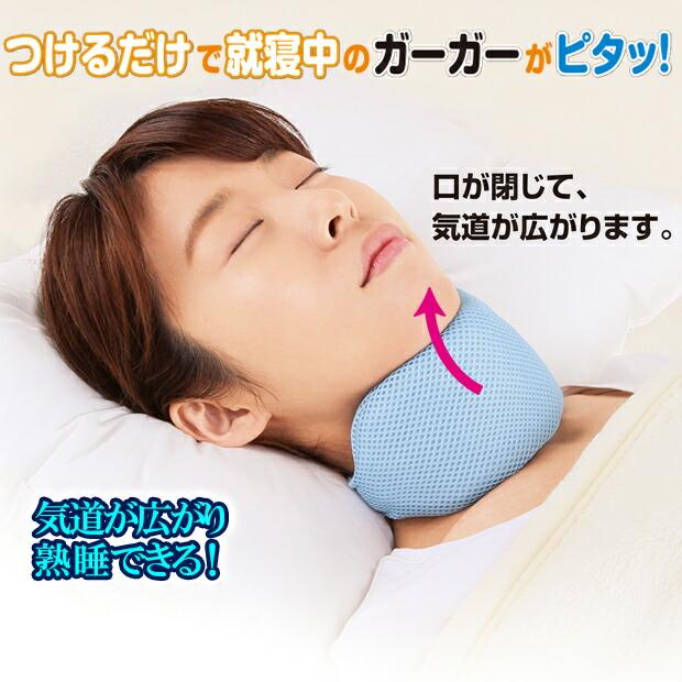 いびき予防 枕 ネックピロー いびき対策 安眠 熟睡 快眠枕