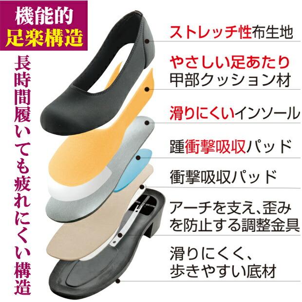 布製 靴 シューズ レディース 日本製 冠婚葬祭 ブラックフォーマル パンプス