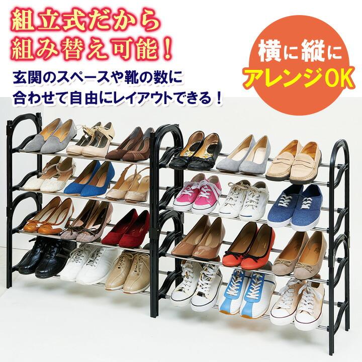 シューズラック 省 スペース スリム 下駄箱 靴箱 収納 靴入れ 棚 薄型