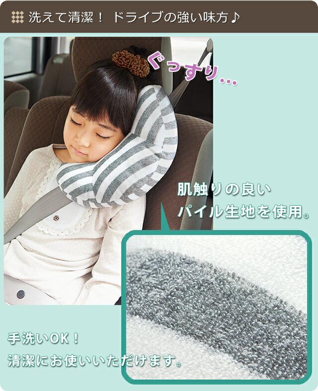 シートベルト枕 クッション シートベルトクッション 車用枕