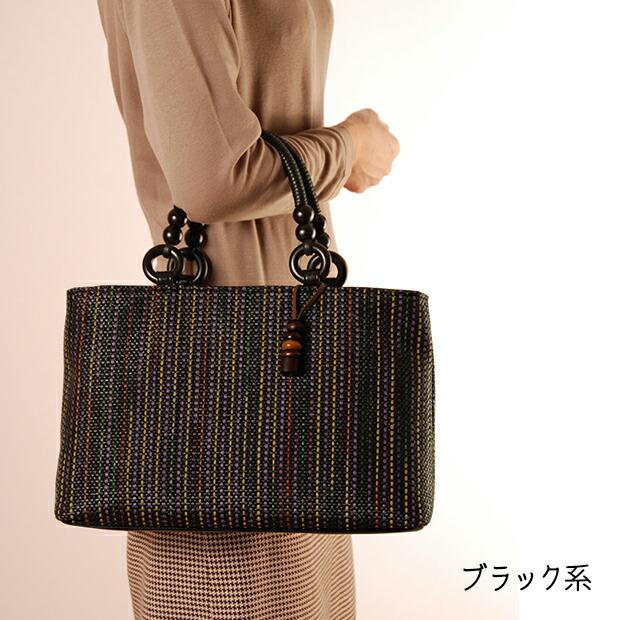カリオカ 母の日 バッグ 手提げバッグ 京都 手作り 段染め 日本製 なないろ日和 てれとマート