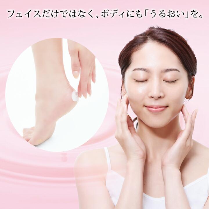 ヒルセリン クリーム 保湿剤 高保湿 肌荒れ 肌あれ 乾燥 潤い フェイス ボディ 粉ふき