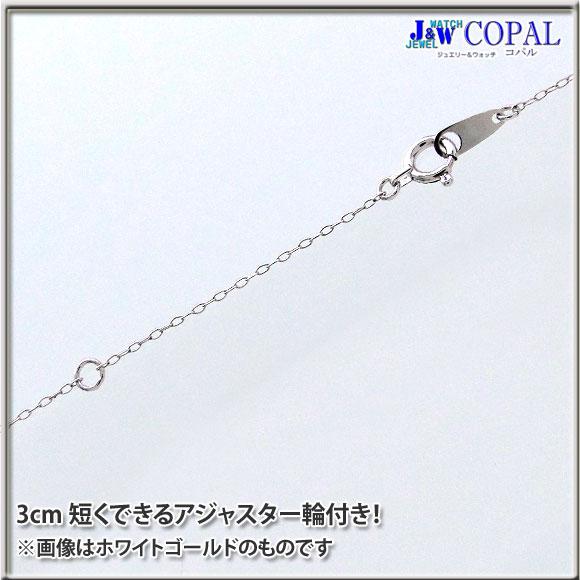 3cm短縮可能なアジャスターチェーン輪付き