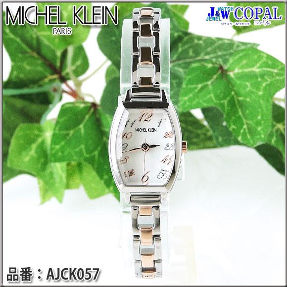 MICHEL KLEIN Watch~ミッシェルクラン腕時計~