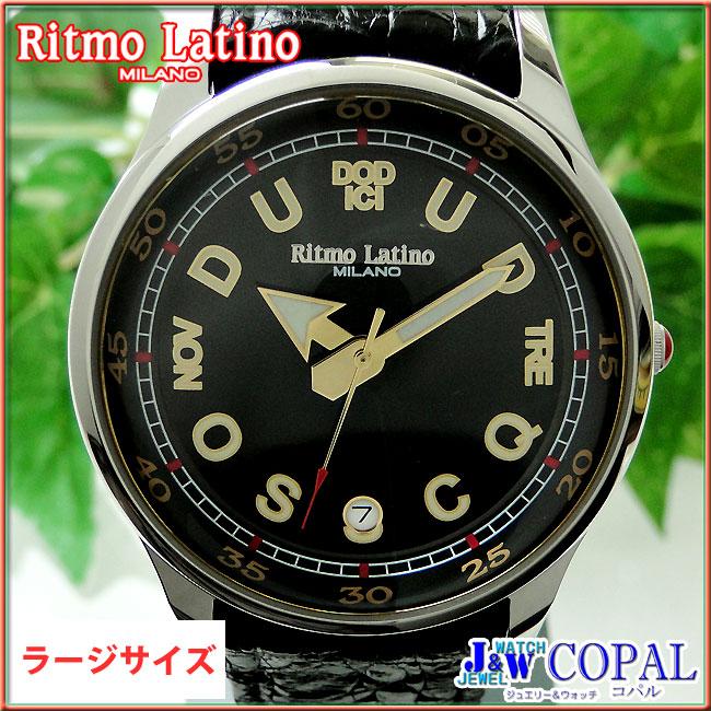 Ritmo Latino 〜リトモラティーノ〜