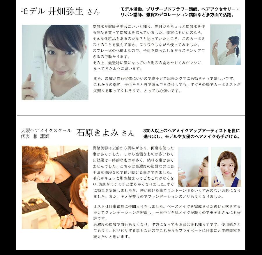 jikkan_02.jpg