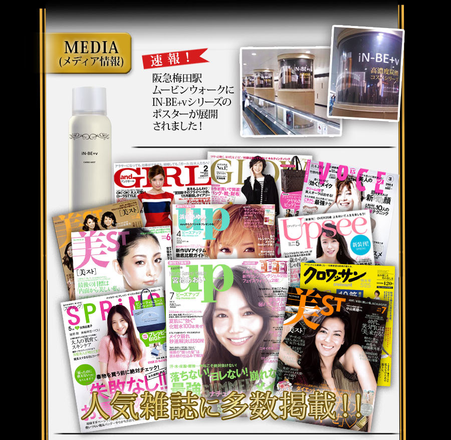 newsmatome01_01.jpg