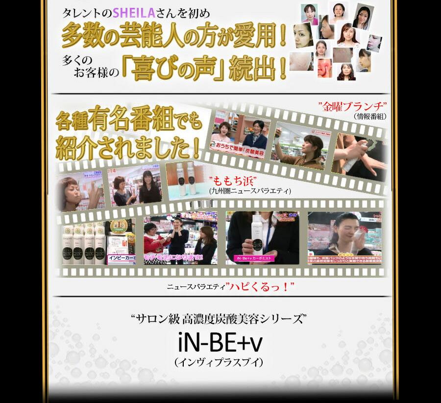 newsmatome01_02.jpg