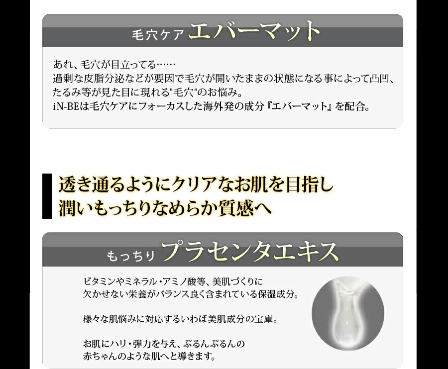 nikibinuki.jpg