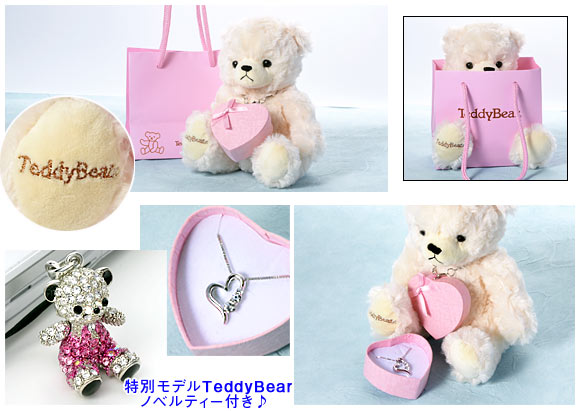 Jwell rakuten global market ranking regulars with teddy bear neat and clean design of 3 different sizes of open heart stone clear light bright packer around the face a cute teddy bear with strap voltagebd Image collections