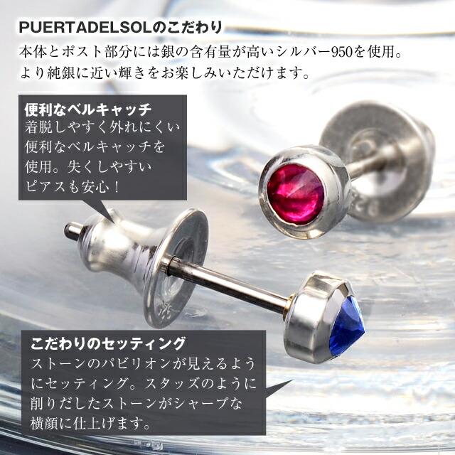 pc302blu-pc302re-302.jpg