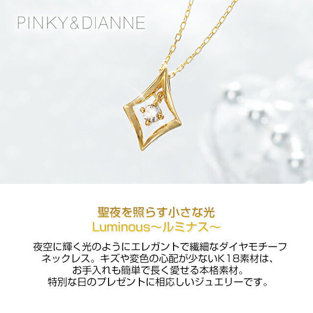 jwell rakuten global market pinky amp dianne gold necklace