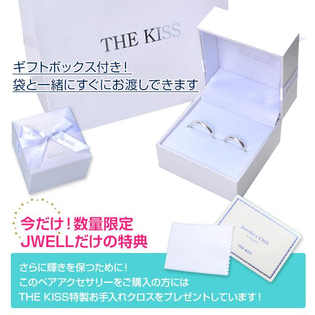 jw-sr2900dm-3_09.jpg
