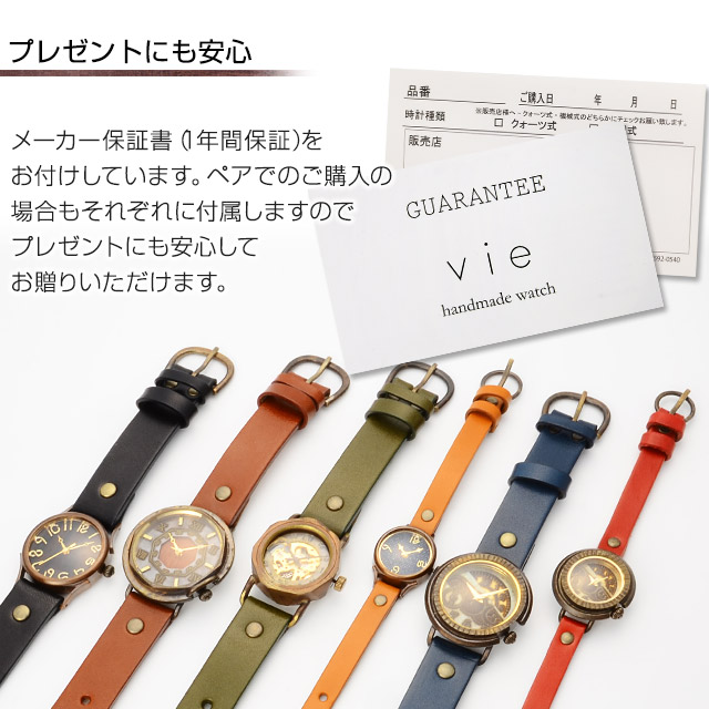vie-wb-watch-3_08.jpg