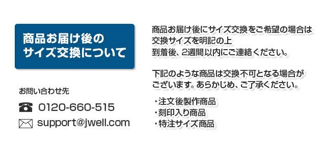 kokuin-other-3.jpg