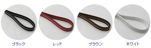 pa-strap-3.jpg
