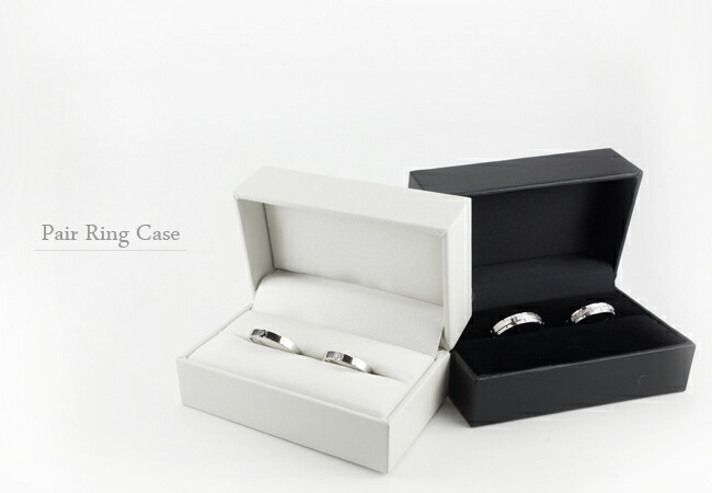 Jewelry Cases Simple Accessory Case Ring Pair Present Packaging Box