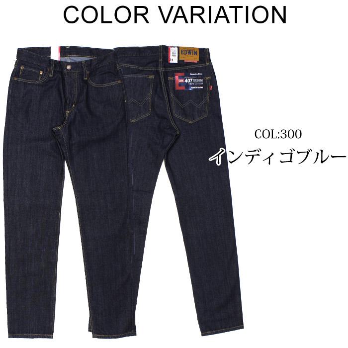 Indigo New White Dark Grey pull On Denim Style Basic Jeggings Size:10-22