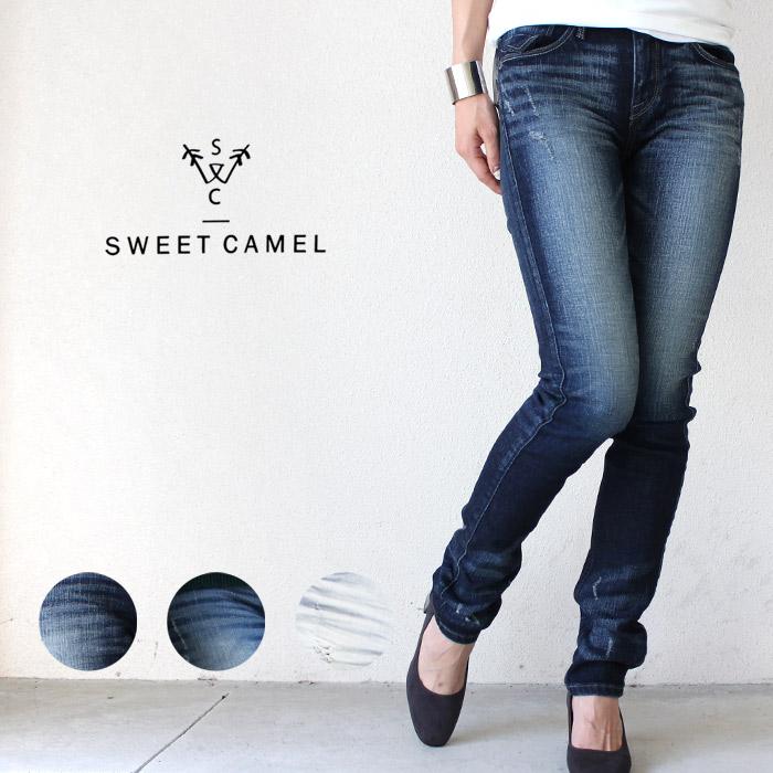 SWEET CAMEL スウィートキャメル ストレッチ ダメージ ジーンズ テーパード スキニー デニム レディース パンツ[Lot/SC-S271] SWEET CAMEL スウィートキャメル