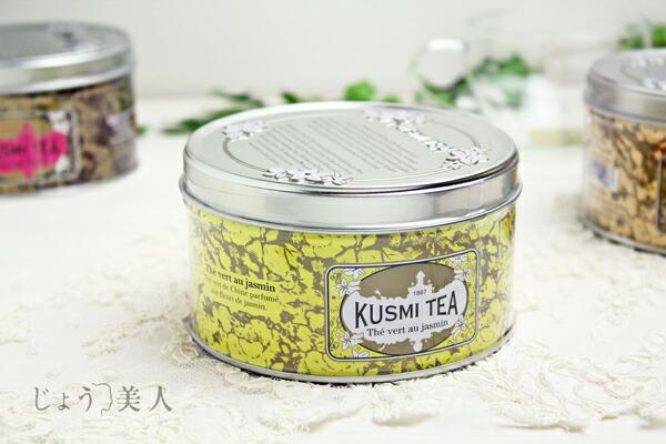【楽天市場】クスミティー ジャスミン 125g缶 【正規輸入品 ...