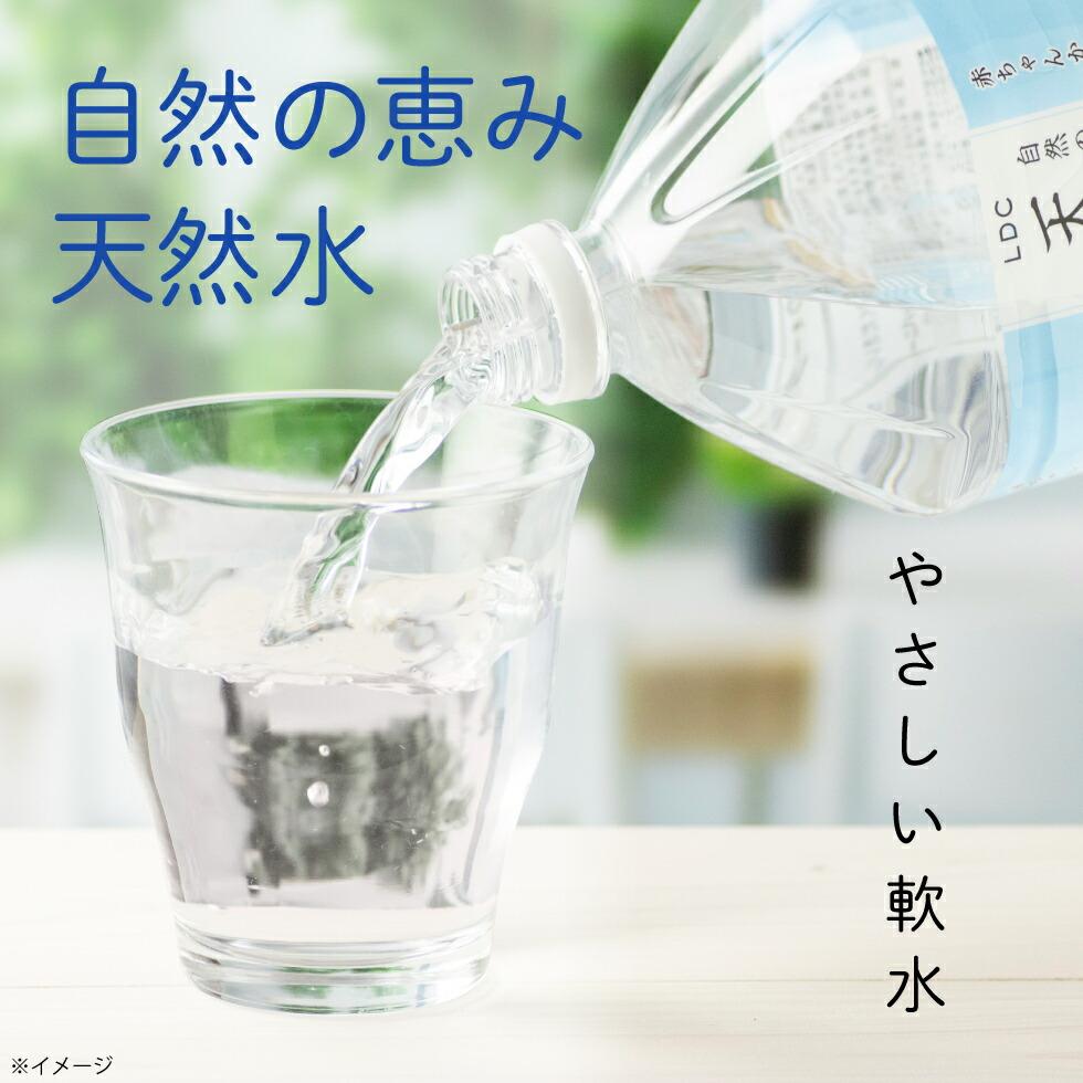 やさしい水の炭酸水