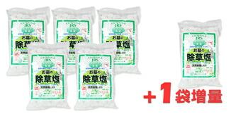 お墓の除草塩1kg×5袋+1袋