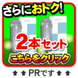 日本トリム対応カートリッジ2本セット
