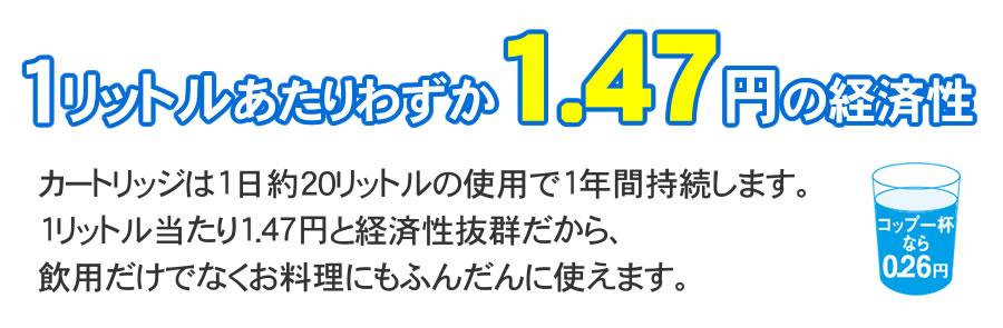 MFH-35DX説明04