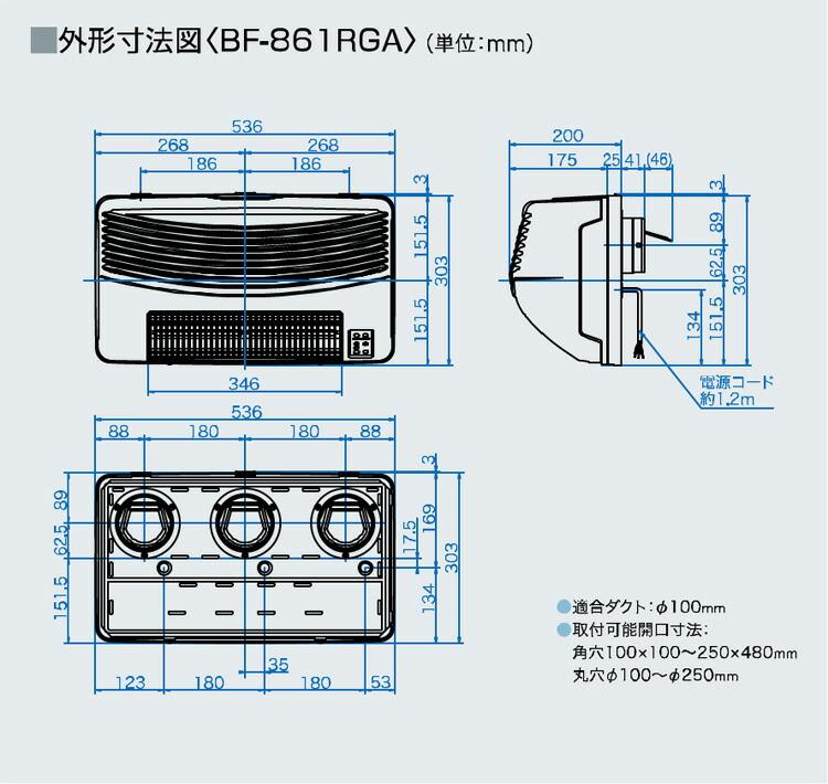 BF-861RGA機能05