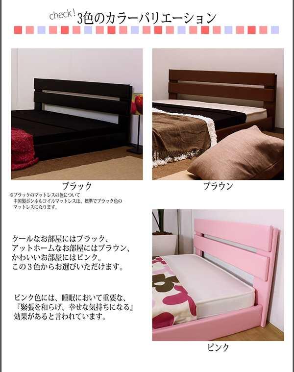 3色のカラーバリエーション ブラック ブラウン ピンク
